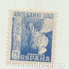 Sellos: EDIFIL 963. AÑO SANTO COMPOSTELANO. NUEVO CON GOMA Y SEÑAL DE CHARNELA. Lote 125940434
