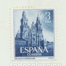 Sellos: EDIFIL 1131. 1954 AÑO SANTO COMPOSTELANO. NUEVO CON GOMA. SIN SEÑAL DE CHARNELA. Lote 125940474