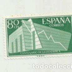 Sellos: EDIFIL 1197. ESTADÍSTICA ESPAÑOLA. NUEVO CON GOMA. SIN CHARNELA. Lote 125940478