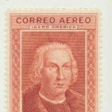 Sellos: EDIFIL 563. CORREO AÉREO IBEROAMÉRICA. NUEVO CON GOMA. SEÑAL DE CHARNELA. Lote 125940482