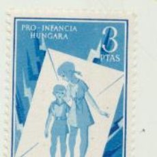 Sellos: EDIFIL 1205. PRO INFANCIA HÚNGARA. 1956. NUEVO. GOMA ORIGINAL SIN CHARNELA. Lote 125940490