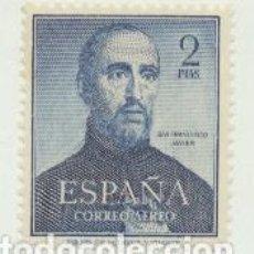 Sellos: EDIFIL 1118. IV CENTENARIO DE LA MUERTE DE SAN FRANCISCO JAVIER. NUEVO, GOMA ORIGINAL. SIN CHARNELA. Lote 125940522