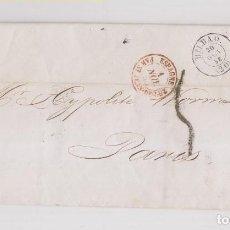 Sellos: CARTA ENTERA DE BILBAO. VIZCAYA. PAÍS VASCO. 1858. A FRANCIA. Lote 128078643