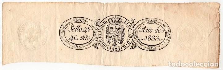 SELLO 4º 40 MRS. FERNANDO VII - AÑO DE 1833 (Filatelia - Sellos - Prefilatelia)