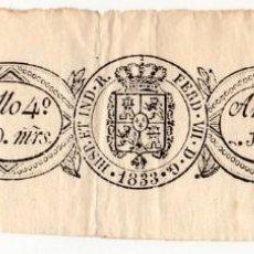 Sellos: SELLO 4º 40 MRS. FERNANDO VII - AÑO DE 1833. Lote 128828115