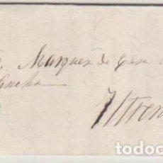 Sellos: CARTA DE LORA DEL RÍO A UTRERA. DEL 11-NOV-86. FRANQUEA-DO CON EDIFIL 210 Y FECHADOR DE LUJO. Lote 130414360