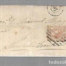 Sellos: PREFILATELIA. CARTA. DE SEVILLA A ARCOS DE LA FRONTERA. 1868.. Lote 133807738