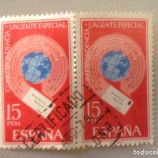 Sellos: LOTE DE SELLOS - CORRESPONDENCIA URGENTE ESPECIAL - ESPAÑA 15PTAS. Lote 140037017
