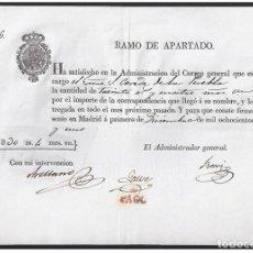 Sellos: 1831. ESPAÑA. SPAIN. MADRID.. Lote 144074520