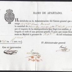 Sellos: 1831. ESPAÑA. SPAIN. MADRID.. Lote 144074912