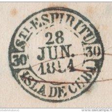 Sellos: PREFI-480 CUBA SPAIN ESPAÑA. (LG-710). PREFILATELIA STAMPLESS. 1854. PLICA BAEZA SANCTI SPIRITUS EN. Lote 148460996