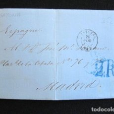 Sellos: AÑO 1854. PREFILATELIA. CARTA PREFILATÉLICA. MADRID. BAYONA. . Lote 154594934