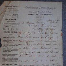 Sellos: PREFILATELIA CARTA AÑO 1852 MADRID ARROYO DEL PUERCO BONITA ILUSTRACIÓN DE LIBRERÍA FERNÁNDEZ RIOS. Lote 167826652