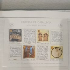 Sellos: COLECCION DE VIÑETAS TIPO SELLOS DE LA HISTORIA DE CATALUÑA 37 HOJAS BLOQUE EN ALBUM. Lote 167855352