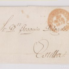 Sellos: PREFILATELIA. PAMPLONA A ESTELLA, NAVARRA. 1847. Lote 172725402