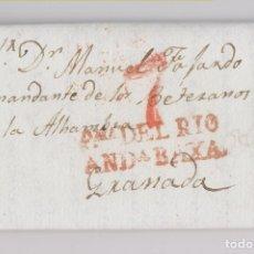 Sellos: PREFILATELIA. CARTA ENTERA. PALMA DEL RÍO, CÓRDOBA. 1843. Lote 175268590