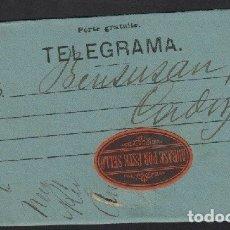 Sellos: ESPAÑA TELEGRAMA DE VIGO A CADIZ FECHADO EN 1884.. Lote 183043141