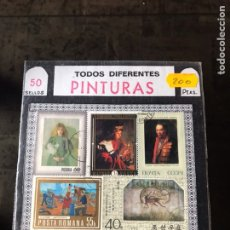 Sellos: SERIE DE SELLOS - TODOS DIFERENTES PINTURAS. Lote 190387358