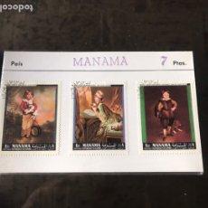 Sellos: SERIE DE SELLOS MANAMA. Lote 190392025