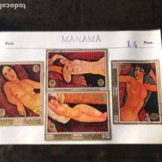 Sellos: SERIE DE SELLOS DE MANAMA. Lote 190392625