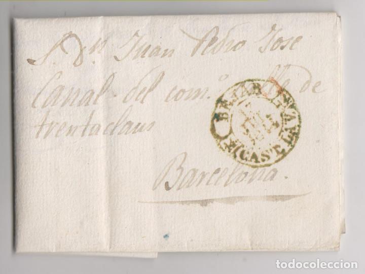 PREFILATELIA. CARTA ENTERA. BÉJAR, SALAMANCA. 1844. BAEZA VERDE (Filatelia - Sellos - Prefilatelia)