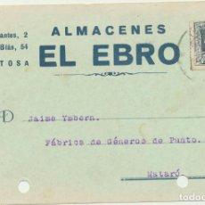 Sellos: TARJETA POSTAL CON MEMBRETE. DE TORTOSA A MATARÓ. DEL 14 ABRIL 1930. CON EDIFIL 315. Lote 194681513