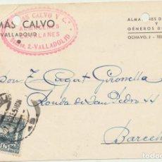 Sellos: TARJETA POSTAL CON MEMBRETE. DE VALLADOLID A BARCELONA DEL 27-8-1935. CON EDIFIL 690. Lote 194681518