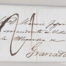 Sellos: PREFILATELIA. CARTA ENTERA. 1841. MADRID AL COMANDANTE DE VETERANOS DE LA ALHAMBRA, GRANADA. Lote 194736028