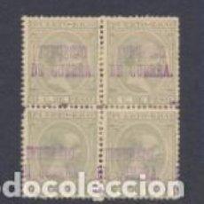 Sellos: PUERTO RICO. SOBRECARGADO IMPUESTO DE GUERRA EDIFIL 110 *. Lote 199445375