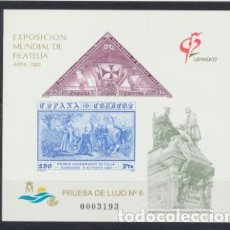 Sellos: 1992. EXPOSICIÓN MUNDIAL DE FILATELIA. EDIFIL 3195 PRUEBA OFICIAL Nº 25. Lote 199445380