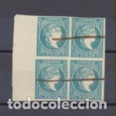 Sellos: ANTILLAS. EDIFIL 7 EN BLOQUE DE CUATRO. USADO. BONITO. Lote 199445383