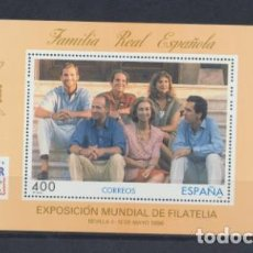 Selos: ESPAÑA 1996. FAMILIA REAL. HB EDIFIL 3428 **. Lote 217301098