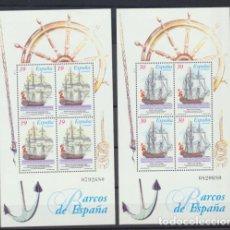 Selos: ESPAÑA 1995. BARCOS DE ÉPOCA. HB EDIFIL 3352-53 **. Lote 203276610