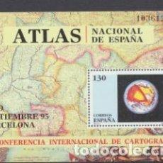 Timbres: ESPAÑA 1995. CARTOGRAFÍA. HB. EDIFIL 3388 **. Lote 203276648