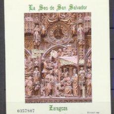 Timbres: ESPAÑA 1998. LA SEO DE SAN SALVADOR HB EDIFIL 3595 **. Lote 203276698
