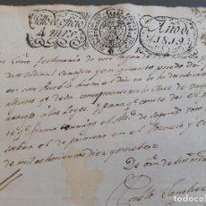 Timbres: PAPEL OFICIAL, MARCA PLASENCIA , NO HAY VAGOS EN POZUELO, 1819. Lote 205797531