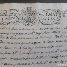 Timbres: PAPEL OFICIAL, MARCA PLASENCIA , JERTE, NO HAY GANADO DE CERDA , 1819. Lote 205806182