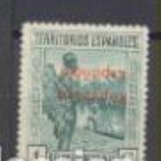 Timbres: GUINEA ESPAÑOLA. SELLO DE 1931 HABILITADO EN 1932. EDIFIL 230 VTE. * SOBRECARGA INVERTIDA. Lote 207746166
