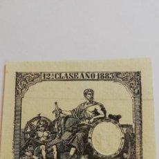 Sellos: SELLO FISCAL 12ª CLASE AÑO 1883 75 CENT DE PESETA. Lote 209709558