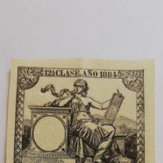 Sellos: SELLO FISCAL 12ª CLASE AÑO 1884 75 CENT DE PESETA. Lote 209709682