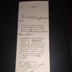 Sellos: RECIBO, DEBE AL CORREO GENERAL DE LOS PORTES DE SUS CARTAS, APARTADO DE CORREOS.. AÑO 1818. Lote 210226247