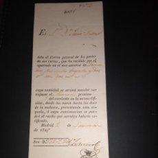 Sellos: RECIBO, DEBE AL CORREO GENERAL DE LOS PORTES DE SUS CARTAS, APARTADO DE CORREOS.. AÑO 1825. Lote 210226428