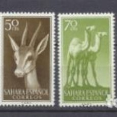 Sellos: SAHARA 1957. EDIFIL 133-38 **. Lote 210958830