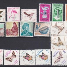 Sellos: SAHARA 1967-70. 5 SERIES COMPLETAS. EDIFIL 262-64 **, 268-70 **, 275-78 **, 279-82 **, 283-87 **. Lote 210958856