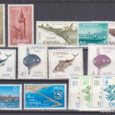 Sellos: SAHARA ESPAÑOL 1963-67. 5 SERIES COMPLETAS. EDIFIL 215-16 **, 249-51 **, 252-55 **, 256-59 **, 260-6. Lote 210958865
