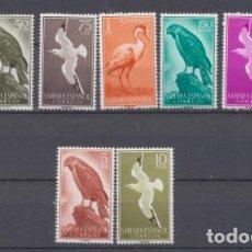 Sellos: SAHARA 1959. EDIFIL 160-68 **. Lote 210958874