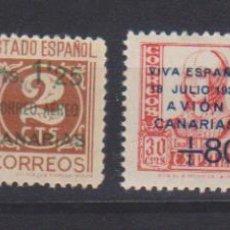 Sellos: CANARIAS. 4 SELLOS. EDIFIL 38 (2) **, EDIFIL 15 ** Y 40 **. Lote 210958881
