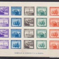 Timbres: 1938. EN HONOR DEL EJÉRCITO Y LA MARINA. SIN DENTAR. EDIFIL 850 *. Lote 211957365
