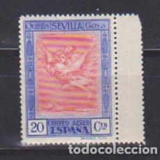 Selos: 1930. QUINTA DE GOYA. EDIFIL 521 **. Lote 285969558