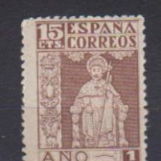 Timbres: 1937. AÑO JUBILAR COMPOSTELANO. EDIFIL 833 *. Lote 213050445